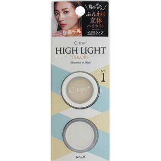 C-TIVE コージー本舗シーティブ ハイライトカラーズ 01 綺麗 蜂蜜色×真珠色の画像