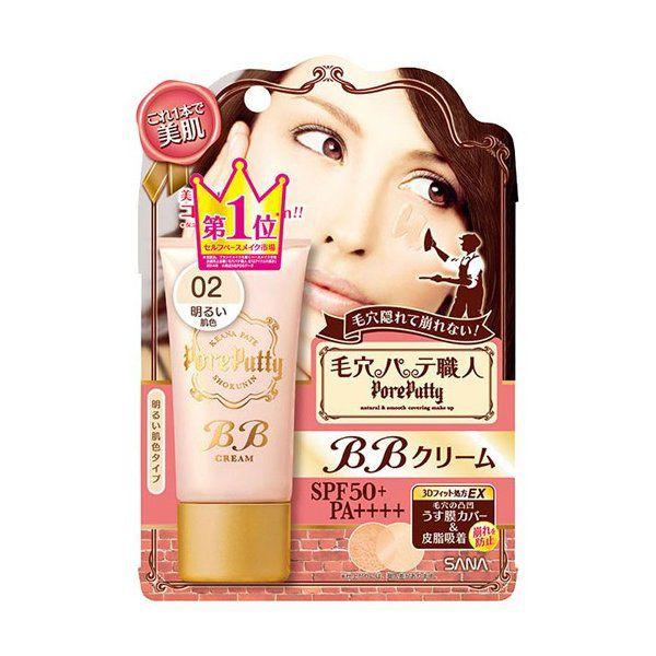 BBクリーム L 02 明るい肌色のバリエーション1