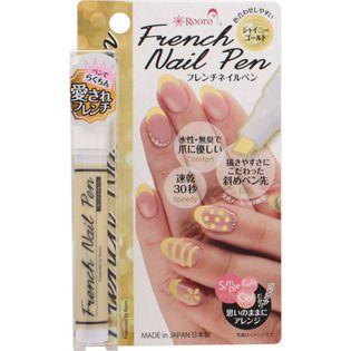 柳屋の柳瀬 フレンチネイルペン シャイニーゴールドに関する画像1