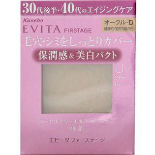 エビータ カネボウ化粧品エビータ ファーステージ ビューティパクト OC-DオークルーDの画像