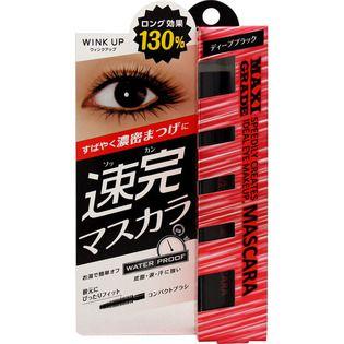 null ナリス化粧品ウインクアップ マキシグレードマスカラEX ディープブラック-の画像