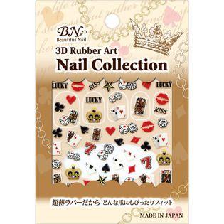 BNのビー・エヌ3Dラバーアート ネイルコレクションCAR-5に関する画像1