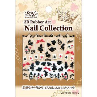 BN ビー・エヌ3Dラバーアート ネイルコレクションCAR-1の画像