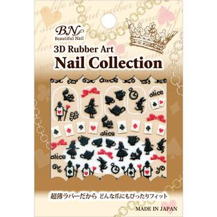 BNのビー・エヌ3Dラバーアート ネイルコレクションCAR-1に関する画像1