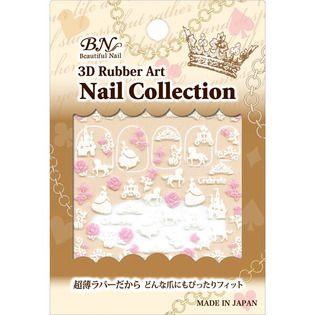 BNのビー・エヌ3Dラバーアート ネイルコレクションCAR-2に関する画像1