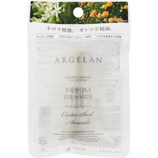 アルジェラン カラーズアルジェラン オイルリップS ネロリ&オレンジ4gの画像