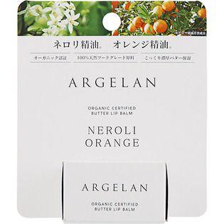 アルジェラン カラーズアルジェラン バターモイストバーム ネロリ&オレンジ8gの画像