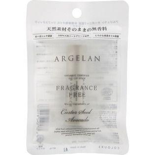 アルジェラン カラーズアルジェラン オイルリップS 無香料4gの画像