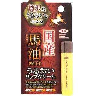null 渋谷油脂SOC馬油リップクリーム4gの画像