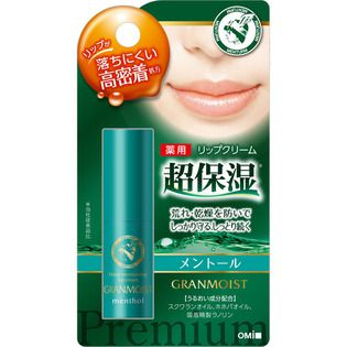 null 近江兄弟社グランモイス トリップメントール3.2g(医薬部外品)の画像
