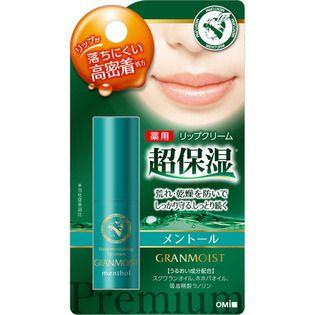 近江兄弟社の近江兄弟社グランモイス トリップメントール3.2g(医薬部外品)に関する画像1