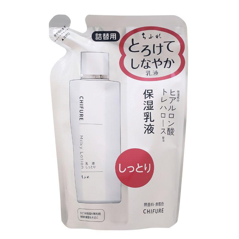 ちふれ化粧品 ちふれ 乳液 しっとりタイプ 詰替用 150MLのバリエーション1