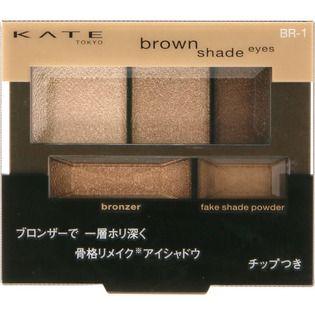 ケイト ブラウンシェードアイズN BR-1 パーリィ 3gの画像
