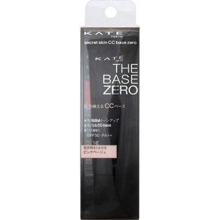 カネボウ化粧品 ケイト シークレットスキンCCベースゼロ EX-1 ピンクベージュ EXー1のバリエーション1