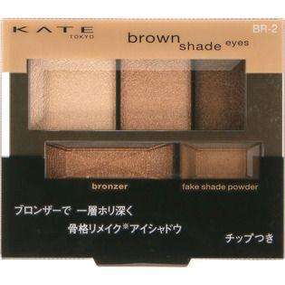 カネボウ化粧品ケイト ブラウンシェードアイズNBR-2のバリエーション3