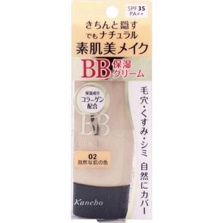 メディア カネボウ化粧品メディア BBクリームN 02 自然な肌の色-の画像