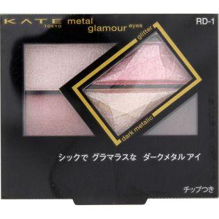 カネボウ化粧品 ケイト メタルグラマーアイズ RD-1のバリエーション1