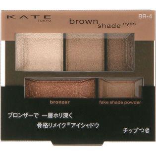 ケイト ブラウンシェードアイズN BR-4 カッパー 3gの画像