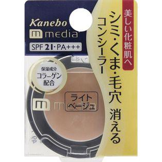 メディア カネボウ化粧品メディア コンシーラーaライトBEの画像
