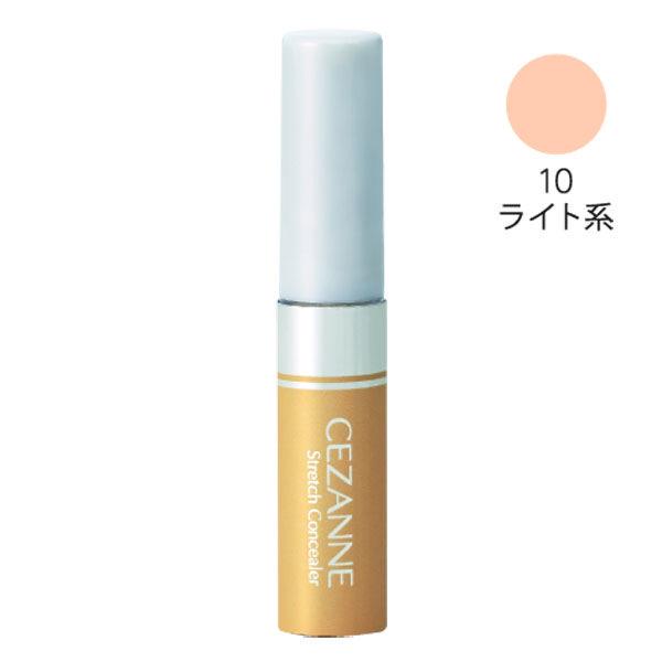 セザンヌ化粧品セザンヌ ストレッチコンシーラー 10 ライト系のバリエーション1