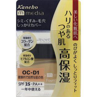 メディア カネボウ化粧品メディア クリームファンデーション 健康的で自然な肌の色OC-D1の画像