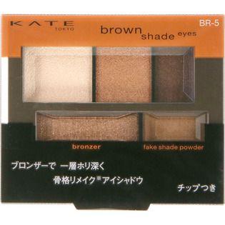 カネボウ化粧品 ケイト ブラウンシェードアイズN BR-5のバリエーション4