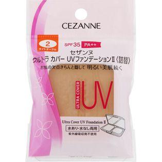 セザンヌ化粧品セザンヌ ウルトラカバーUVファンデーションII<詰替> 2 ライトオークルのバリエーション2