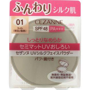 セザンヌ UVシルクフェイスパウダー 01 ライト 10g SPF48 PA+++の画像