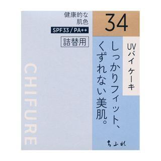ちふれ UV バイ ケーキ 33 オークル系 【詰替用】 14g SPF33 PA++の画像