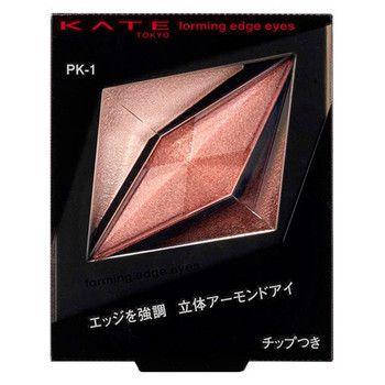 カネボウ化粧品ケイト フォルミングエッジアイズPK-1のバリエーション1