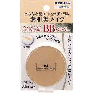 メディア カネボウ化粧品メディア BBパウダー 健康的で自然な肌の色03の画像