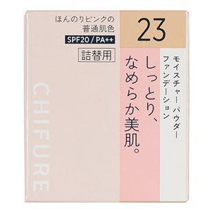 ちふれ モイスチャー パウダー ファンデーション 23 ピンク オークル系 【詰替用】 14g SPF20 PA++ の画像 0