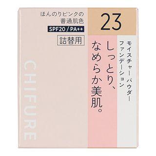 ちふれ モイスチャー パウダー ファンデーション 23 ピンク オークル系 【詰替用】 14g SPF20 PA++の画像