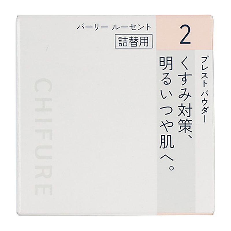 ちふれ化粧品ちふれ プレストパウダーS詰替用 2PパウダーS詰替用2のバリエーション1