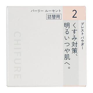 ちふれ プレスト パウダー 2 パーリールーセント 【詰替用】 10gの画像