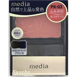 メディア カネボウ化粧品メディア ブライトアップチークN ピンク系PK-03の画像