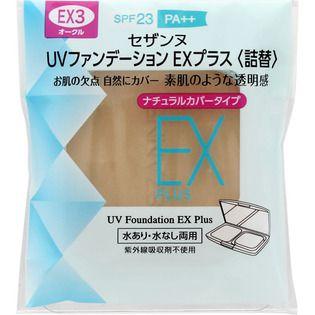 セザンヌ化粧品UVファンデーション EXプラス 詰替 EX3 オークルのバリエーション5