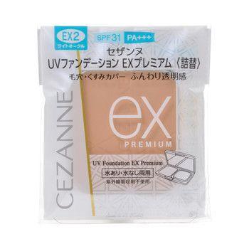 セザンヌ化粧品セザンヌ UVファンデーション EXプレミアム(詰替) EX2のバリエーション2