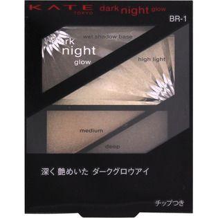 カネボウ化粧品ケイト ダークナイトグロウBR-1のバリエーション1