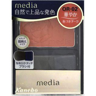 メディア カネボウ化粧品メディア ブライトアップチークN オレンジ系OR-02の画像