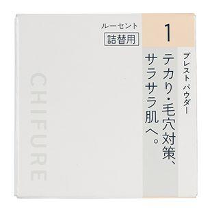 ちふれ プレスト パウダー 1 ルーセント 10g【詰替用】 の画像 0