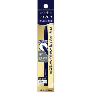 メディア カネボウ化粧品メディア アイブロウペンシルAA(だ円) ナチュラルグレーGYの画像
