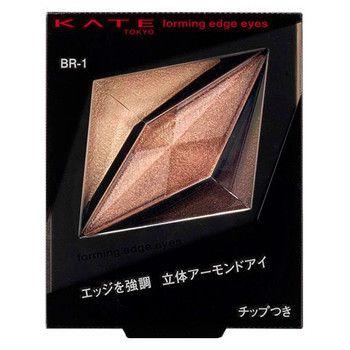 カネボウ化粧品ケイト フォルミングエッジアイズBR-1のバリエーション2