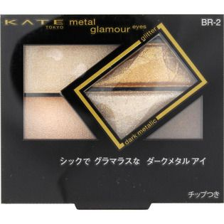 カネボウ化粧品ケイト メタルグラマーアイズBR-2のバリエーション3