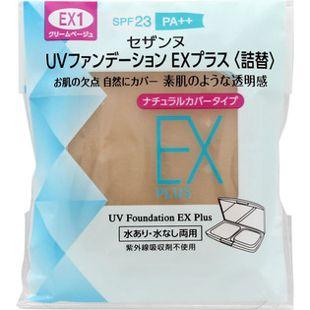 セザンヌ UVファンデーションEX プラス EX1 クリームベージュ 【詰替】 11g SPF23 PA++ の画像 0