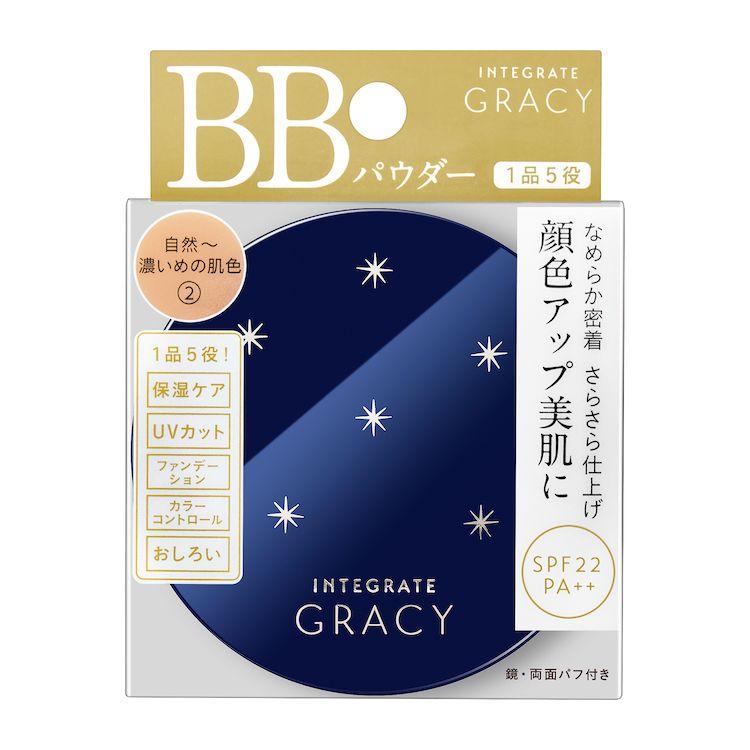 資生堂インテグレート グレイシィ エッセンスパウダーBB 自然~濃いめの肌色2のバリエーション2