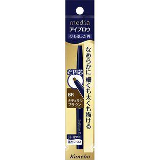 メディア カネボウ化粧品メディア アイブロウペンシルAA(だ円) ナチュラルブラウンBRの画像