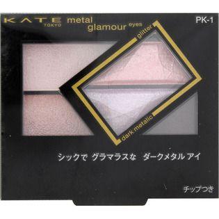 カネボウ化粧品ケイト メタルグラマーアイズPK-1のバリエーション4