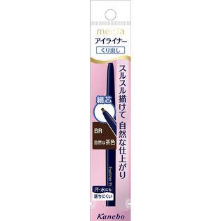 メディア カネボウ化粧品 メディア アイライナーペンシルA 自然な茶色 BRの画像