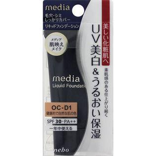 メディア カネボウ化粧品メディア リキッドファンデーションUV 健康的で自然な肌の色OCーD1の画像